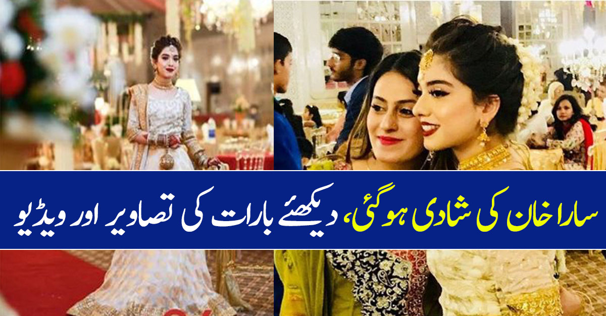 Sara Razi Khan on Her Wedding | Pictures and Videos