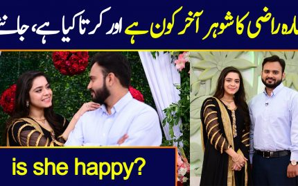 Sara Razi Husband – Few Facts