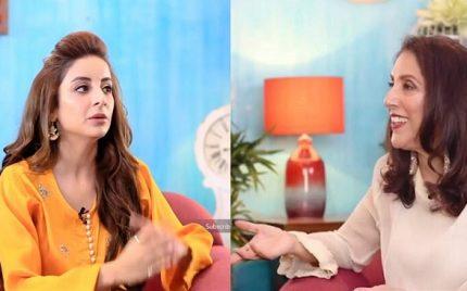 Sarwat Gillani Shares Her Amazing Love Story