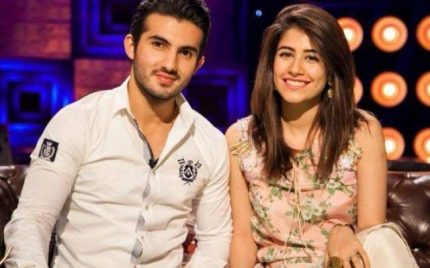 First Look Of Film Starring Syra And Shahroz Sabzwari
