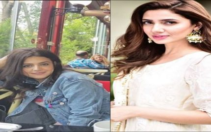Zara Noor Abbas Is All Praises For Mahira Khan