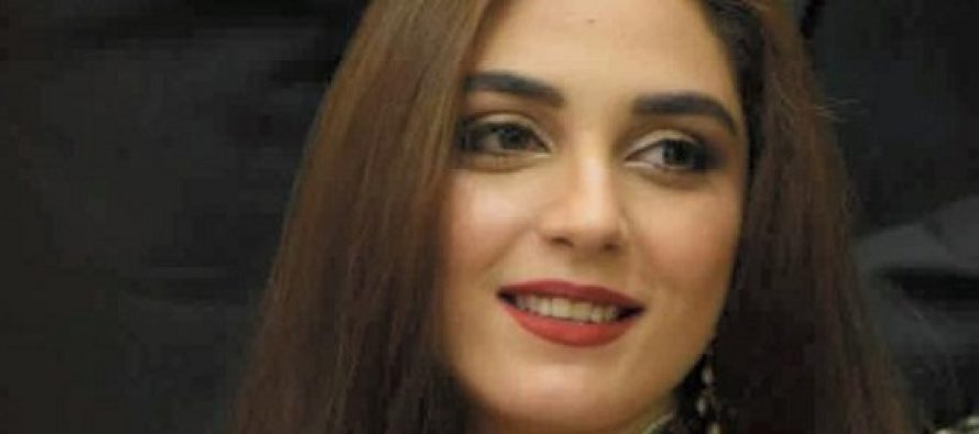 Maya Ali Remembers Her Father In An Emotional Post