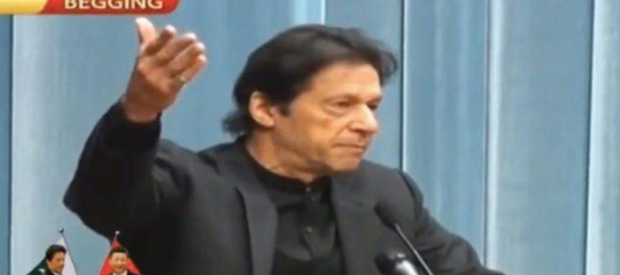PTV's Managing Director Removed Over Begging Incident