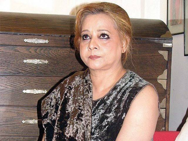 Roohi Bano Has Disappeared From Lahore
