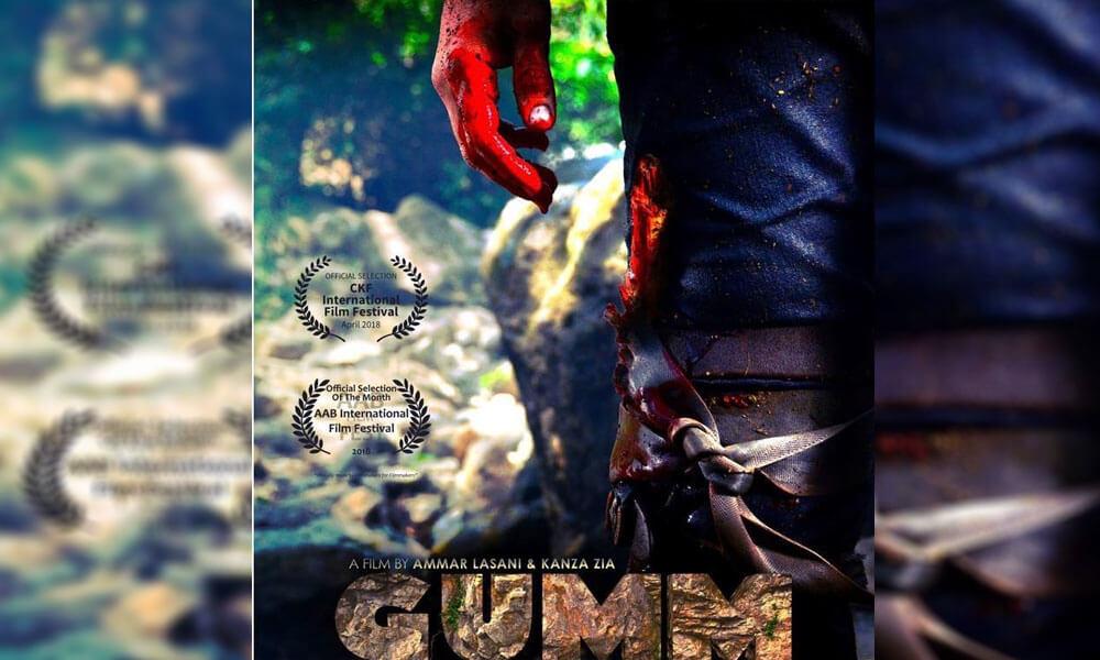 Gumm Is All Set To Release In Pakistan