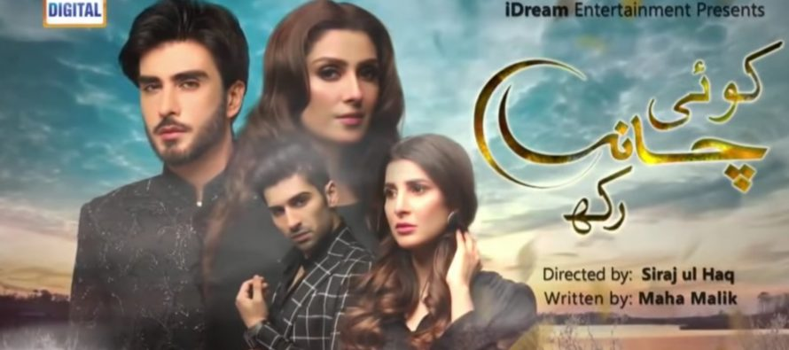 Koi Chand Rakh Episode 14 Story Review – Stagnant