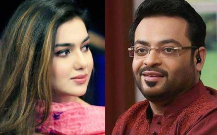 Amir Liaquat And His Second Wife Are At It Again
