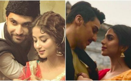 Aangan's Fourth Teaser Has Come Out