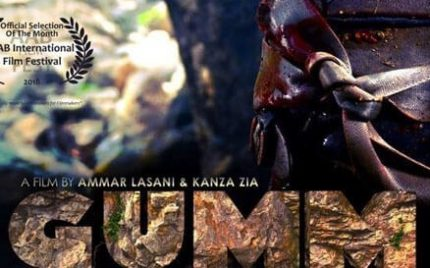 Gumm's Teaser Is Out