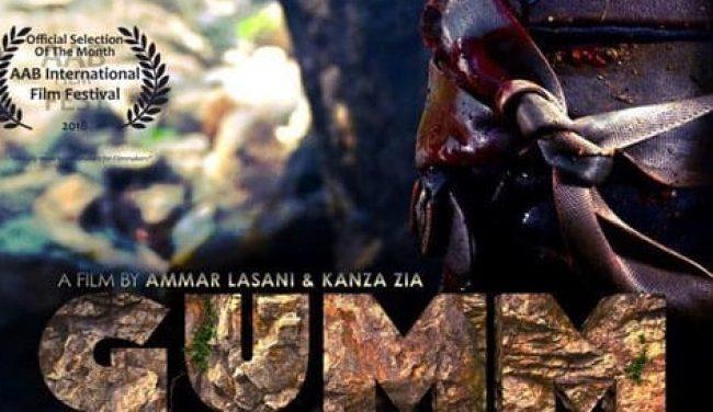 Gumm's Teaser Is Out