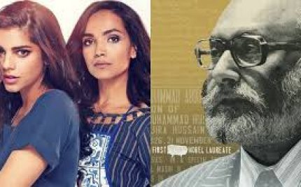 Cake And Salam Win Awards At South Asian Film Festival