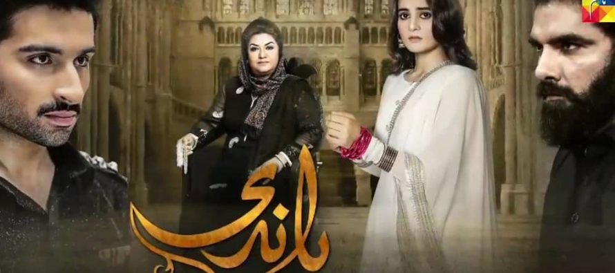 Baandi Episode 6 And 7 Story Review-New Beginning Maybe