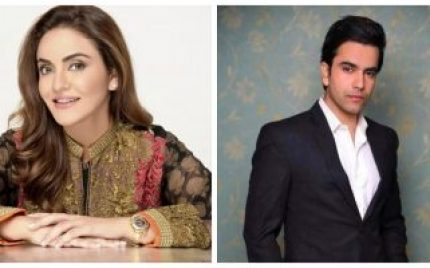 Nadia Khan And Junaid Khan In Kasa e Zaat