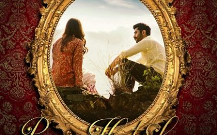 Parey Hut Love's First Look Is Out