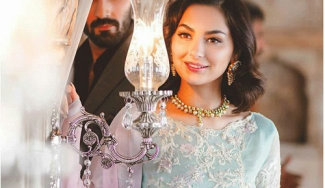 Hania Amir's Latest Shoot