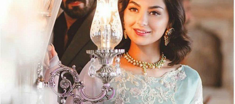 Hania Amir's Latest Shoot