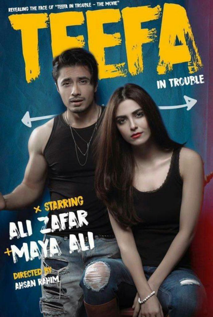 Teefa In Trouble Is Coming Back To Cinemas