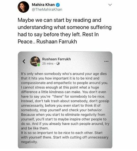 Mahira Khan Reacts To Tragic Death Of BNU Student