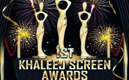 Noman Habib Off To Dubai For Khaleej Screen Awards