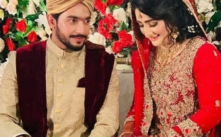 Captain Bisma Maroof Ties The Knot
