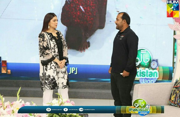 Sanam Jung Leaves Her Morning Show