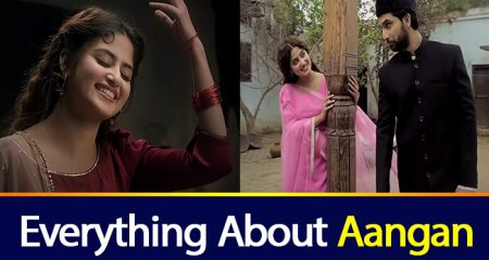 Everything You Need To Know About Aangan