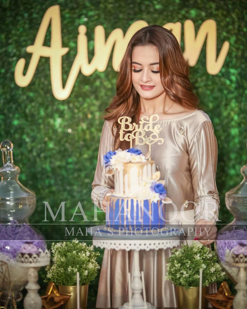 More From Aiman-Minal's Birthday Party