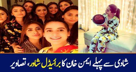 Aiman Khan's Bridal Shower Pictures