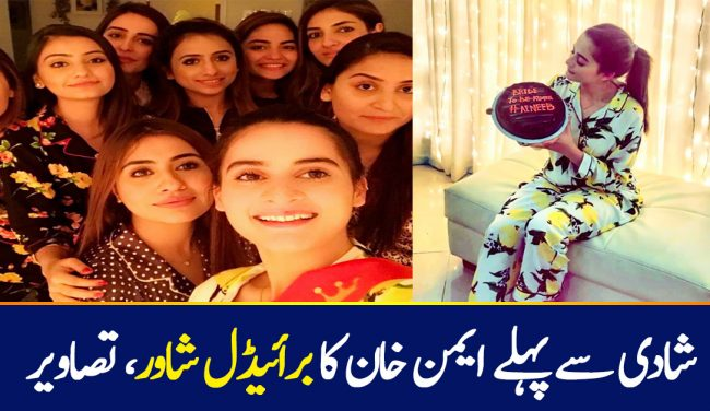 Aiman Khan's Bridal Shower Pictures