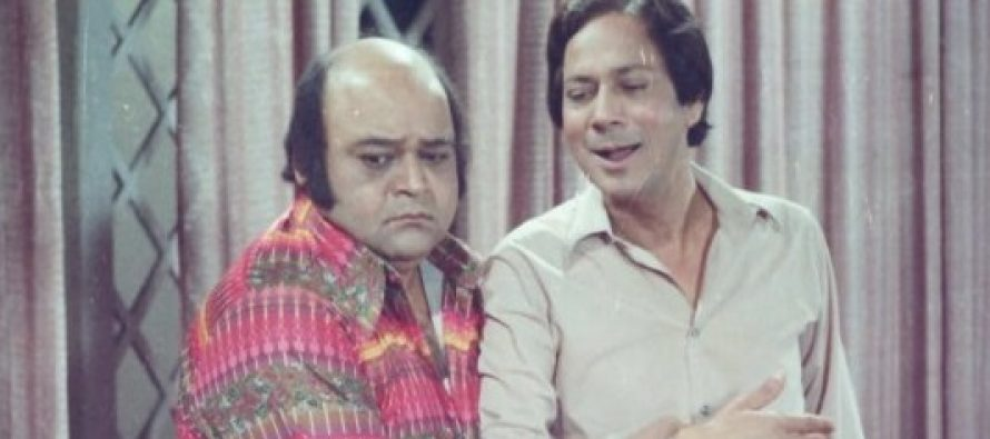 PTV Classic 'Alif Noon' To Be Adapted Into A Film