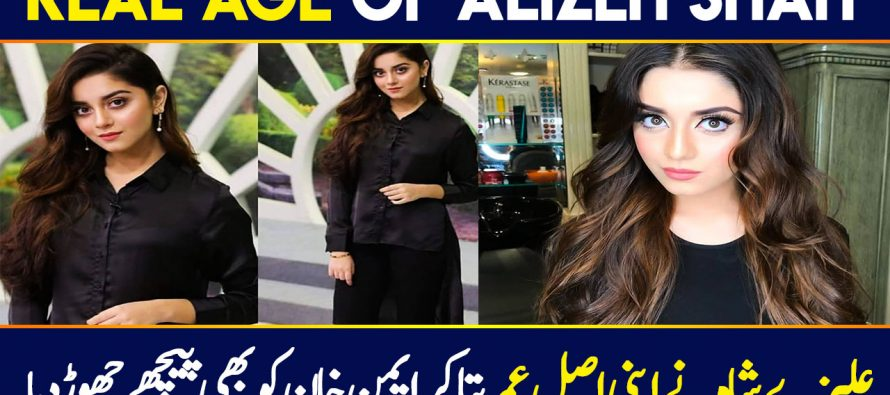 Alizeh Shah's Real Age Revealed