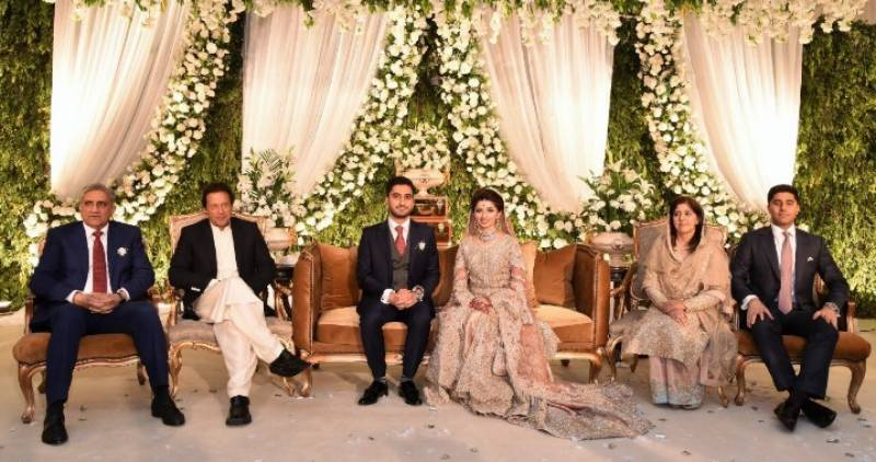Army Chief's Son Gets Married | Reviewit pk