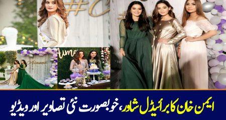Aiman Khan's Official Bridal Shower