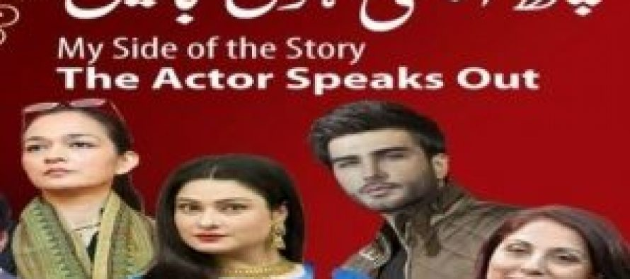 Shabana Azmi And Other Stars To Attend Faiz Mela In Lahore