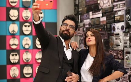 Is Iqra Aziz Seeing Yasir Hussain?