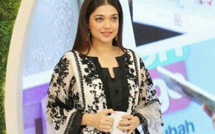 Sanam Jung Leaves Her Morning Show