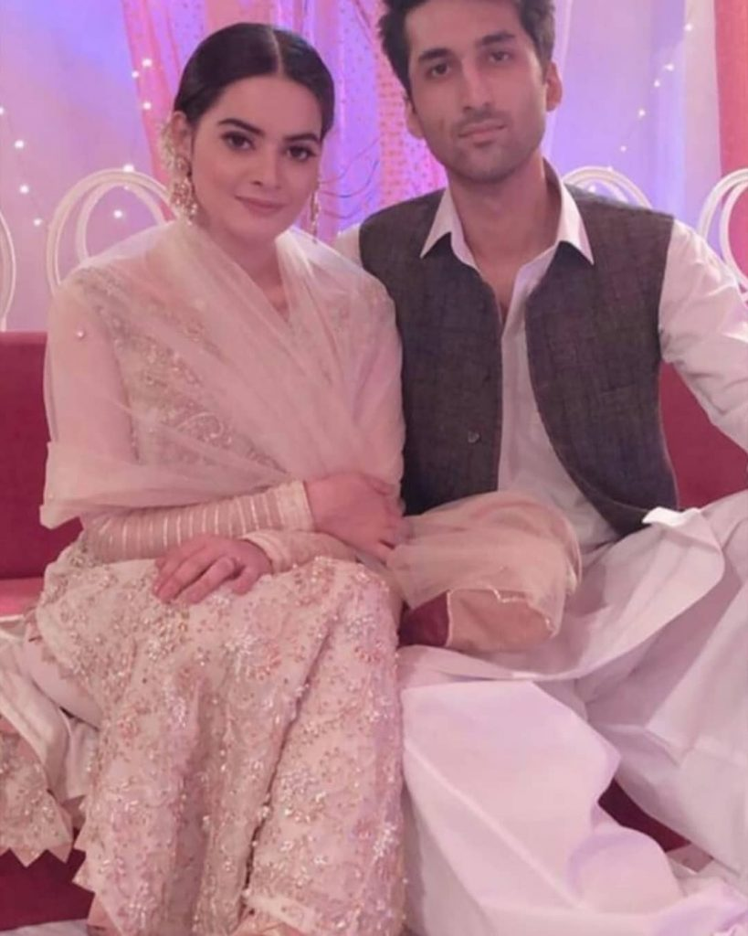 Minal With Her Fiance At Aiman's Wedding