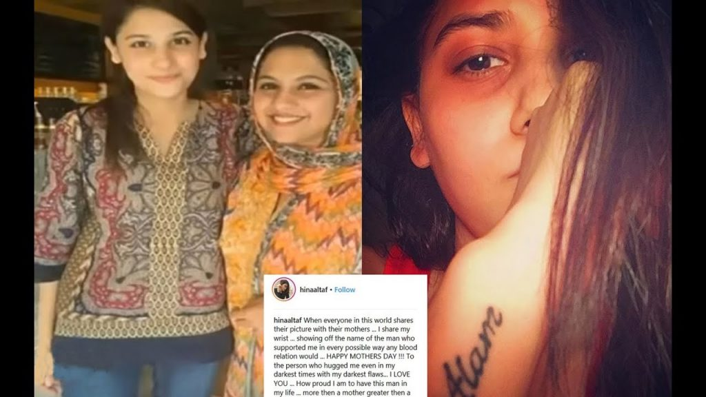 Hina Altaf's Clarification Over Her Mother's Photo Going Viral