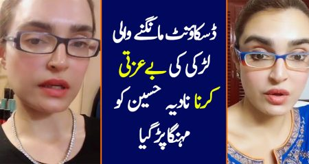 Nadia Khan In Hot Waters For Bashing A Fan