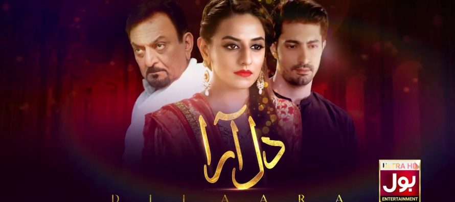 Dilara-The New Offering On Bol Entertainment