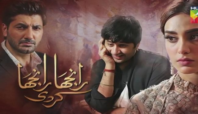 Ranjha Ranjha Kardi Episode 12 Story Review – Meaningful & Engaging