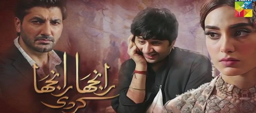 Ranjha Ranjha Kardi Episode 11 Story Review – Powerful and Poignant