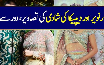 Ranveer and Deepika Wedding Pictures and Videos Exclusive