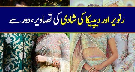 Ranveer and Deepika Wedding Pictures and Videos Exclusive