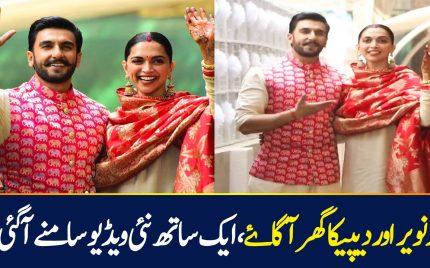 Ranveer Singh And Deepika Padukone Return Home