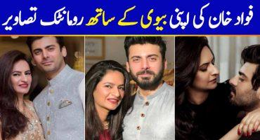Fawad Khan Wife Sadaf - 25 Romantic Pictures