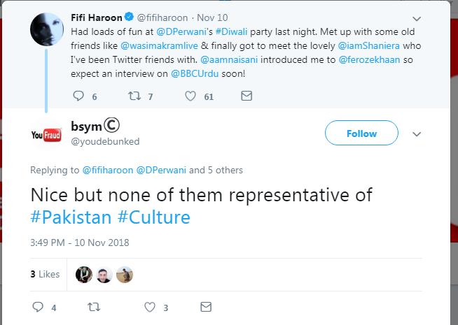 Shaniera Akram Slams Troll Yet Again