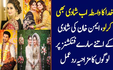 People Criticize Aiman and Muneeb's Elaborate Wedding