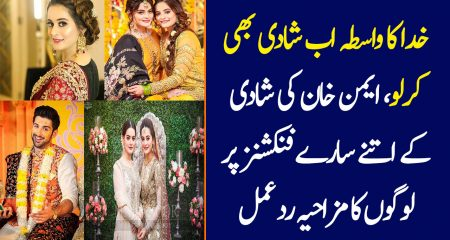 People Criticize Aiman and Muneeb's Elaborate Wedding