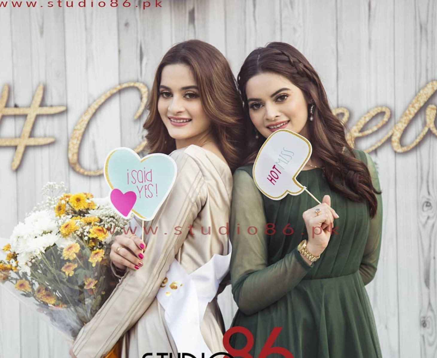 Aiman khan bridal shower
